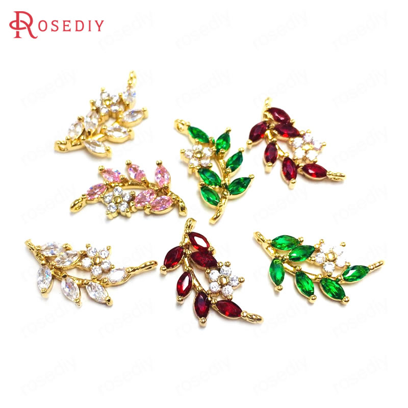 (38778)6PCS 9x16MM 24K Champagne Gold Color Brass and Zircon 2 Holes Tree Branch Flower Connect Charms Pendants Jewelry Making