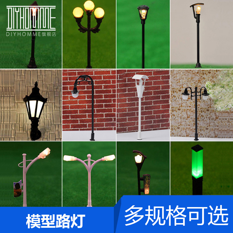 10pcs/lot Model Railway Train Lamp Garden Street Lights Wall Lights HO OO Scale LED