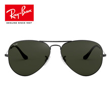 Classic Original RayBan RB3025 Aviator Men Sunglasses Classic Polarized Sunglasses Men Women Driving Pilot Sunglasses RB3025