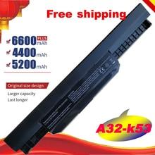 Аккумулятор HSW 9 ячеек, Аккумулятор для ноутбука Asus K53S K53 K53E K43E K53 K53T K43S X43E X43S X43E K43T K43U A53E A53S K53S