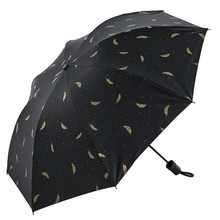 Creative Black White Feather Umbrella Coating Sunscreen Anti-UV Sunny and Rainy Dual-use Three-folding
