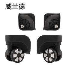 Suitcase wheels  universal caster pull rod  password  wheels accessorie factory outlet  high quality repaire suitcase in wheel