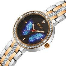 CURREN Top Brand Ladies Watch Creative Steel Bracelet Waterproof Female Clock Relogio Feminino Montre Femme