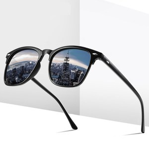 New Polarized Sunglasses Class