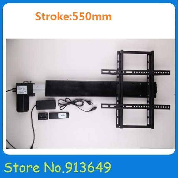 Low noise linear actuator with mounting brackets tv lift system and remote control -550mm stroke-1 set