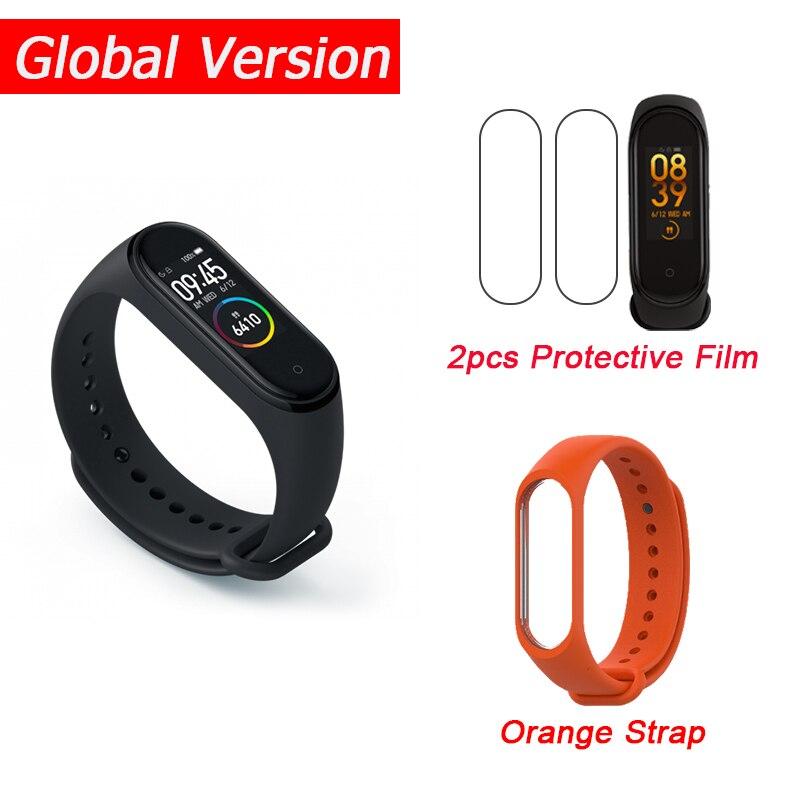 Global Add Orange