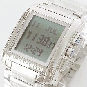 Image 3 - Müslüman Athan saat namaz için kıble yönü ile cami namaz kol saati ile Alfajr zaman