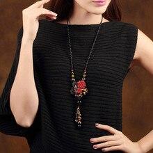 Cinnabar Rose Flower Long Necklace Vintage Accessories Women Pendant Sweater Chain Hanging Ornaments Chinese Decor Rope Chains цена в Москве и Питере