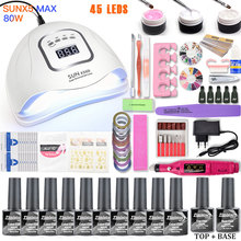 Manicure Set UV LED Lamp Dryer Soak Off Gel Nail Polish Tools 10pcs Kit electric drill
