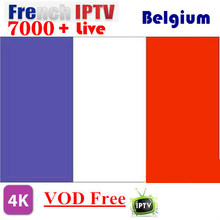 Neopro Volka IPTV suscripción árabe francés italiano streaming live tv código iptv smart pro stalker(China)