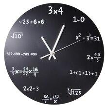 Большие настенные часы Математика Классная доска поп-викторина кухонные часы с черным порошковым покрытием металлические кварцевые круглые арифметические настенные часы