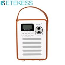 Retekess TR401 Portable DAB+ / FM RDS Radio Digital DAB Receiver with Subwoofer Dab Radio FM Radio Receiver
