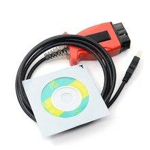 3 In 1 araba tarayıcı yeniden programlama teşhis kablosu JLR Volvo için kablo ve Toyota TIS Techstream flaş aracı için jaguar araç