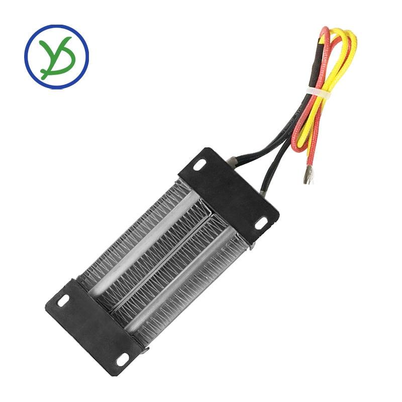200W AC/DC 12V  Insulated PTC Ceramic Air Heater Constant Temperature Heating Element  Incubator 120*50mm