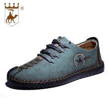 Новинка; Мужская модная классическая Повседневная обувь в британском