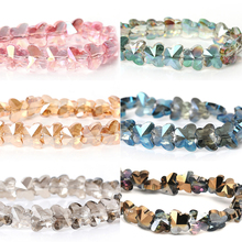 Butterfly Glass Loose Beads AB Rainbow Color Aurora Borealis Transparent Faceted About 10mm x 8mm For DIY Jewelry Making, 20 PCs