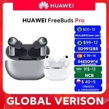 В наличии глобальная версия HUAWEI Freebuds Pro Smartearphone Qi Беспроводная зарядка Qi ANC функция для Mate 40 Pro P30 Pro