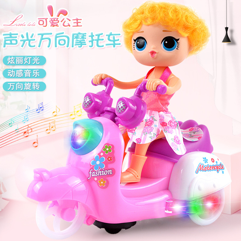 Hot Selling Light Music Electric Universal Motorcycle Rag Baby Three-Wheel Toy Car Electric GIRL'S Toy