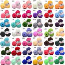 Pull tricoté en coton doux, 25g, écharpe, tricot au Crochet, artisanat, fil doux, artisanat coloré, laine pour bébé