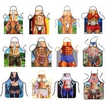 3D Aprons ตลกเซ็กซี่ Naked Man ผู้หญิงผ้ากันเปื้อนอาหารค่ำ BBQ PARTY ผ้ากันเปื้อนทำอาหารผู้ใหญ่อุปกรณ์เบเกอรี่ของขวัญตลกสำหรับผู้ชาย CS271