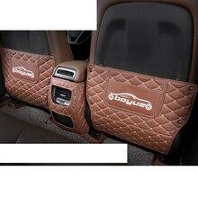 Lsrtw2017 автомобильный подлокотник заднего сиденья анти-кик коврик для Geely Boyue Atlas аксессуары для салона