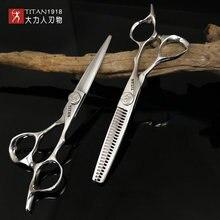 TITAN profesjonalny fryzjer fryzjer fryzjerskie ścinanie włosów degażówki zestaw 7 cal nożyczki do włosów