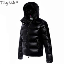 Male Thick Warm Jacket Men Coat Winter 90 White Duck Down Jackets Short Hooded Outwear LWL1155 cheap Slim Casual zipper Full Zippers Pockets Thick (Winter) Broadcloth Polyamide NONE Polyester 300g Solid Casual Outwear