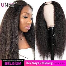 Unice włosy U część peruka perwersyjne prosto niedrogi ludzki włos peruka Glueless szybkie i łatwe U część peruka 180% gęstości