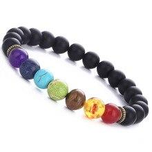Seven Colors Chakra Bracelets Matte Black Lava Stone Beads Women Classic Elastic Hand Jewelry DropShipping