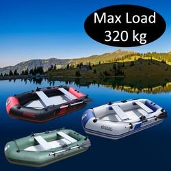 3 Person 230cm PVC Inflatable Rowing Boat Fishing Kayak Canoe Drifting Raft Dinghy Hovercraft Sailboat Surfing Sailing Ship B