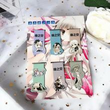 6pcs Yosuganosora Anime Magnetic Bookmark Cartoon Magnet Bookmark Child Student Kawaii Gift Bookmarks Office Stationery джемпер женский oodji ultra цвет светло розовый 63805270 42566 4012m размер m 46