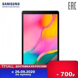 Tablets Samsung SM-T515 tablet Galaxy Tab A10.1 LTE SM-T515 32gb black silver gold 2019