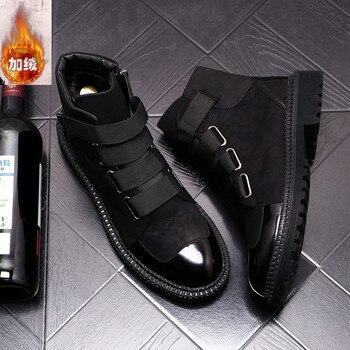 Botas de felpa cálidas para Hombre, botines estilo Punk para motocicleta, aumento de altura 1