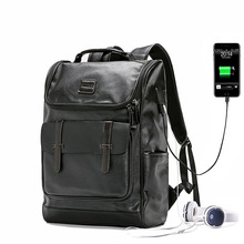 Simple and stylish Korean version of street fashion mens leather backpack outdoor leisure student tide