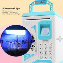 Fashionable Piggy Bank ATM Password Money Cash Coin Saving Box For Kids Birthday Christmas Gift Creative Fingerprint Electronic
