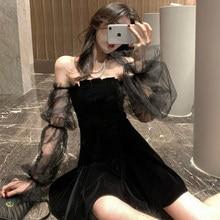2021 kadın elbise siyah gotik koyu örgü Vintage elbiseler şık sokak Grunge için kadın kapalı omuz fener kollu Patchwork