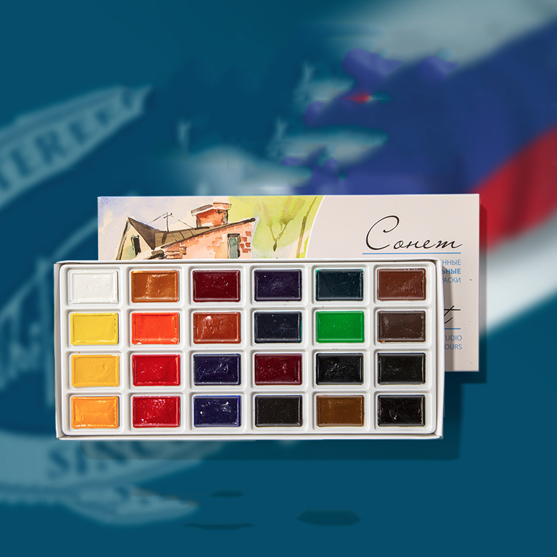 Russian White Night 16/24 Colors Solid Watercolor Paint Transparent Pigment Drawing Painting Supplies