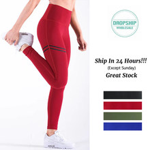 Women Gym Pants High Fitness Elastic Sport Leggings Workout Sports Slim Running Sportswear Training Trousers Solid Color(China)