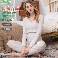 6808# Autumn Sexy Slim Bodycon Maternity Nursing Long Johns Feeding Underwear Clothes for Pregnant Women Pregnancy Sleepwear