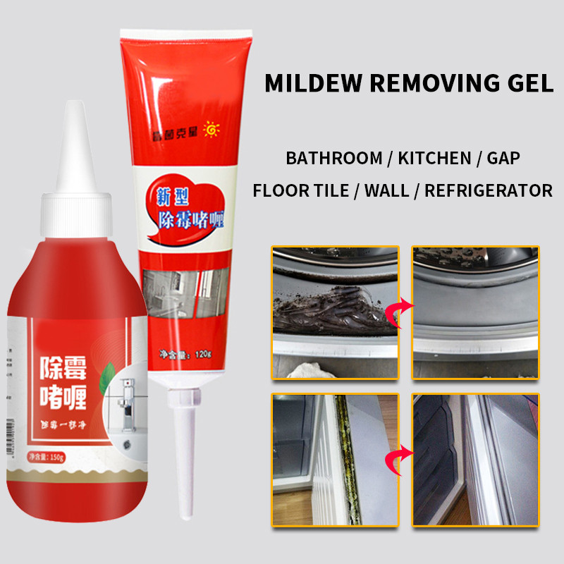 Household Mold Remover Gel Chemical Miracle Deep Down Wall Mold Mildew Remover Cleaner Caulk Gel Contains Chemical Free Wood