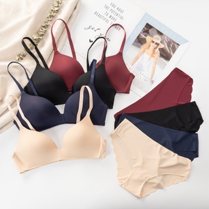 Seamless Bra Set for Women Underwear Push Up Lingerie Set Wire Free Bra and Panty Set Comfortable Intimates Female 2020