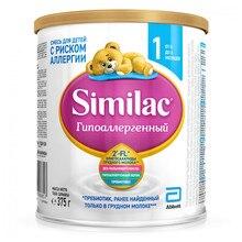 Similac Гипоаллергенный для детей с риском аллергии от 0 до 6 мес., 375 г
