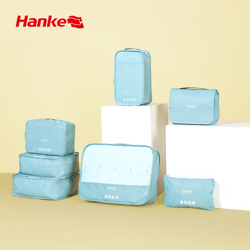 7 Pieces Kit Travel Organize Bags Sort Out Storage Bag Travel Accessory Cosmetics Box Shoes Clothes Bag
