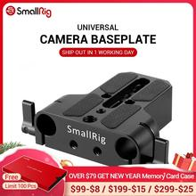 Smallrigユニバーサル低プロファイルデジタル一眼レフカメラベースプレート15ミリメートルロッドレールクランプソニーFs7など、ソニーA7シリーズ1674