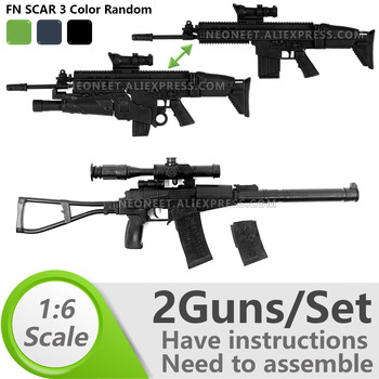 1:6 1/6 Scale 12 inch Action Figures ASVAL Submachine Gun Sniper Rifle FNSCAR Grenade Launcher Model Gun Toy 1 6 4d germany mp7 submachine gun model diy assemble models for 12 inches action figures collections