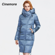 CINEMORE 2020 New Collection Winter Down Jacket Women's outerwear Bio high quality hood winter Parka Coat Warm Parkas women 9853