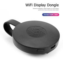 Durable Display Dongle Wear-resistant Wireless Disp