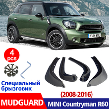Mudflaps FOR MINI COUNTRYMAN R60 Mudguards Fender Mud Flap Guard Splash Car Accessories Auto Styline Front Rear 4pcs 2008 2016