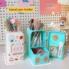 Milkjoy Kawaii Refrigerator Pen Holder With 1PC DIY Sticker Desktop Makeups Pencil Pens Storage Box Creative School Stationery
