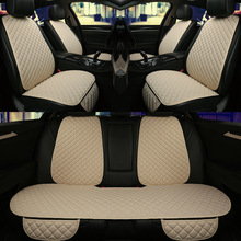 Seat-Protector Car-Seat-Covers-Set Backrest Universal 5-Seats Cushion-Pad Automobile-Line